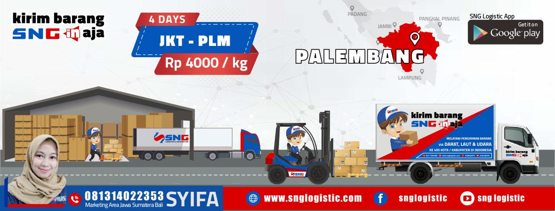 Sumatera-Area-Slider-Banner-Palembang